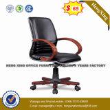 Деревянный низкопробный стул подготовляет синтетический кожаный стул офиса (HX-OR003A)