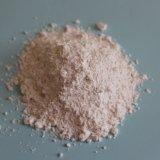 Hete het Verkopen Rang Van uitstekende kwaliteit van het Voedsel 99% Mgcl2 het Chloride van het Magnesium Vochtvrij voor Additieven voor levensmiddelen
