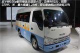 Isuzu 새로운 버스 중국제