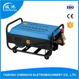 工場価格のウォータージェットの電気クリーニングの携帯用高圧洗濯機