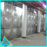 Food Grade Cheaper Price를 가진 높은 Quality Ss 304 Assemble Water Tank