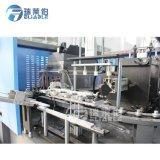 Macchina di plastica automatica/strumentazione dello stampaggio mediante soffiatura della bottiglia