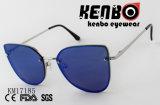 Солнечные очки с плоским объективом Km17185