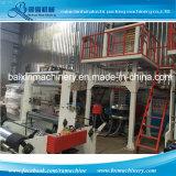 HDPE LDPE пластиковую пленку выдувание машины