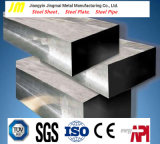 JIS S35cカーボンは版熱い作業ツール鋼鉄を停止する