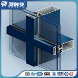 Perfil de alumínio da parede de cortina do ISO para o edifício da parede de vidro