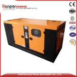 小売りのためのリカルド58kw 72.5kVA (64kw 80kVA)の発電機