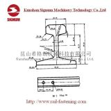 Norma chinesa GB/T11265 9kg de comboio de Aço