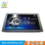 """voor Chimei/LG/Samsung het Scherm 17 """" LCD van de Duim Monitor met Hoge Helderheid (mw-172MEH)"""