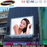 Affichage numérique extérieur de la publicité d'écran du signe P4/P5/P6/P8/P10 SMD du support DEL de mur