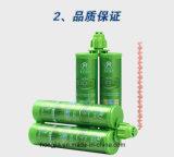 Эпоксидный клей шпура совместной водонепроницаемый силиконовый герметик