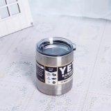 Tazza di caffè di corsa, tazza di caffè isolata dell'acciaio inossidabile (SH-SC51)