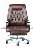 고품질 사무실 회의 의자