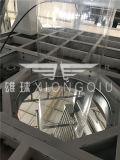 1300mm de Blazende Machine van de Film van pvc met Horizontale Oscillerende Eenheid