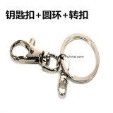 Anello chiave spaccato Keychain del metallo nichelato d'acciaio con gli accessori della catena dell'amo (HSS0011)