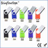 Gelbes USB-Blitz-Laufwerk (XH-USB-001)