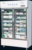 620L медицинский холодильник, медицинский замораживатель, холодильник вакцины холодильника фармации