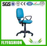 Silla moderna barata de Excutive de los muebles de oficinas para la venta (PC-26)