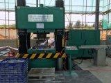 Machine van de Pers van het Smeedstuk van Paktat 2500ton de Koude