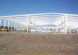 Edificio de acero pre dirigido con el muro de cemento