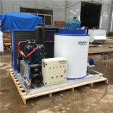 高品質のフィードバックのサービスの新しいセリウムのホーム製氷機