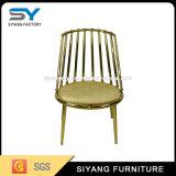 Живущий стул привидения Eames нержавеющей стали золота мебели комнаты