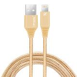 2.1A нейлоновой оплеткой быстро USB-кабель передачи данных для iPhone IOS молнии (GOLD)