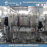 Système de filtre d'eau minérale d'uF