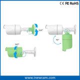 China proveedor CCTV P2P 4MP cámara IP inalámbrica con CE, RoHS