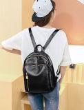 Мешок школы студента Backpack женщин застежки -молнии сбор винограда кожаный (WDL0915)
