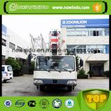 中国人の有名なブランドのZoomlion 55tのトラッククレーンQy55D531.1機械装置