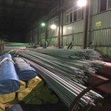 Aislante de tubo del acero inoxidable