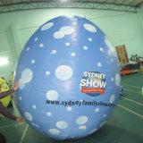膨脹可能なイベント展覧会の祭典昇進広告卵