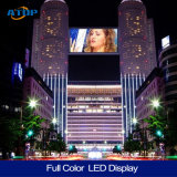 320*160mm Fixel P5 a todo color exterior mensaje Panel de pantalla LED