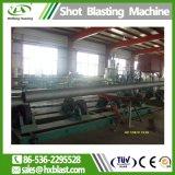 Промышленное оборудование стальную трубу дробеструйная очистка машины, стальная труба внутренней и наружной стены Shot Blaster