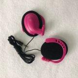 新しいデザイン試供品のヘッドホーン、高品質のヘッドセット