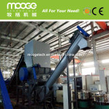 よい価格のABS HDPEのPE PPのプラスチック固まりの粉砕機機械