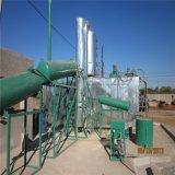 precio de fábrica de reciclaje de aceite de plástico de la máquina de destilación