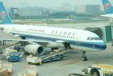 Китай воздуха / море / Express Shipping от оператора/Сямынь/Гуанчжоу/Шанхай/Нинбо/Фучжоу в Пакистан