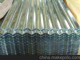 不動態化のプロセス明るい屋根瓦のための表面によって電流を通される波形の屋根シート