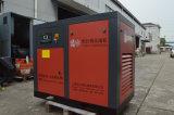 Compresor de aire rotatorio del tornillo industrial eléctrico del mecanismo impulsor