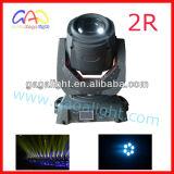 2r Beam 120W Sharpy Moving Head Light