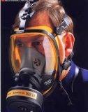 顧客用シリコーンゴムのガスのマスク