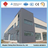 鉄骨構造の構築の研修会または倉庫の建物