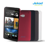 HTC One / M7 携帯電話カバーケース用 PC Cool Case