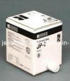 Ricoh Jp7 사본 인쇄기 잉크 또는 복제기 잉크 (JP7)