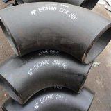 El negro pintó/instalación de tuberías galvanizada/barnizada para la construcción