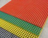 カーウォッシュの火格子の床のために火格子を付けるガラス繊維