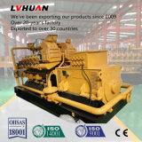Fabbrica del generatore del gas naturale di alta efficienza 500kw 1MW/generatore del metano con l'iso del Ce approvato