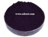 安定した品質の反応黒5の織物およびファブリック反応染料